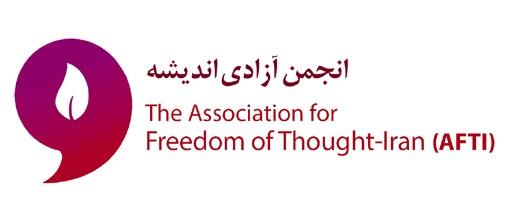 Azadi-Andishe-logo