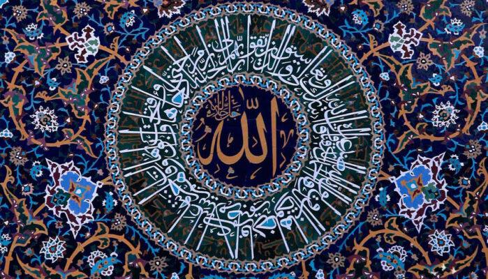 Isfahan-Lotfollah-mosque-05